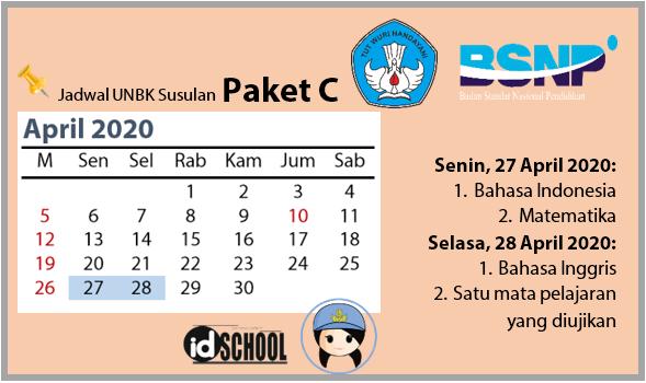 Jadwal UNBK Susulan Paket C 2020