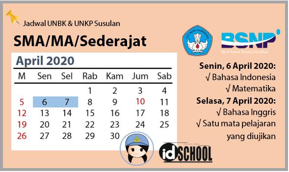 Jadwal UNBK dan UNKP Susulan Tingkat SMA/MA/Sederajat