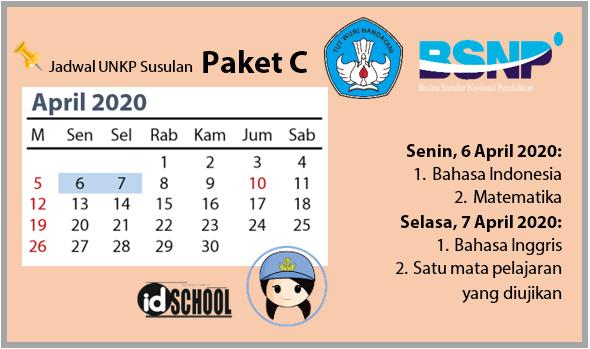 Jadwal UNKP Paket C Susulan 2020